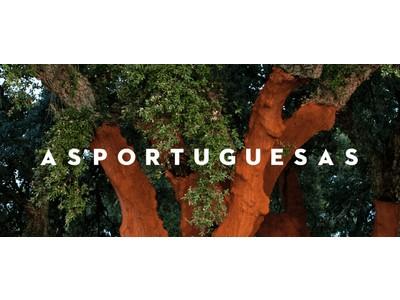 サスティナブルでECOフレンドリーなフットウェアブランド【ASPORTUGUESAS(アスポルトゲサス)】がハイブリッジストアに登場