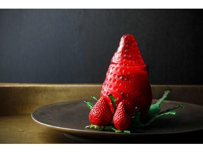 【アマン京都】苺を味わいつくすアートのような飴細工の器の8重層パフェ「苺 Art of Strawberry」と春を満喫する「苺と桜のアフタヌーンティー」 期間限定販売