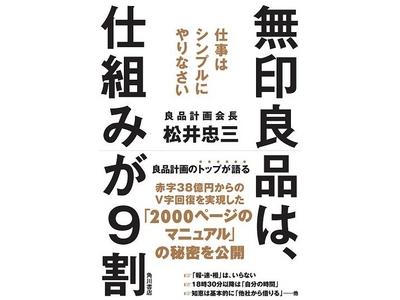 ニュースリリース | 角川書店 | KADOKAWA
