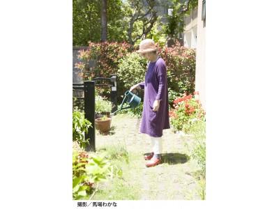 季節の可憐な花、みかんの木、芝生などが咲く庭。 ときどき外に出ては、水をやったり、草花の様子を見ながら、仕事の合間に気分転換するときも