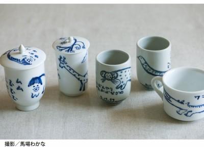 山形県尾花沢市で、自ら手描きした湯呑