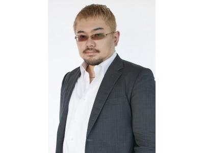 著者近影_撮影/ホンゴユウジ