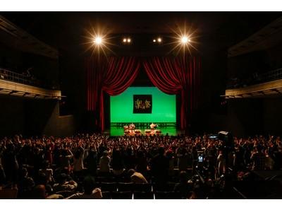 アーティストと会場が一体になるなか行われた「楽演祭」