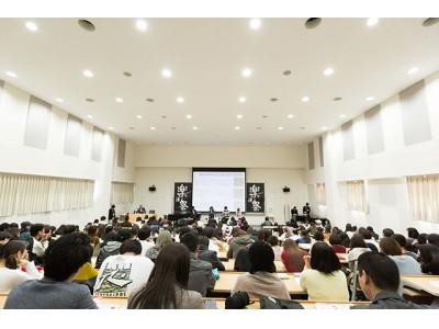 一般非公開で行われた講義「ライブビジネスと社会」は終始和やかな雰囲気で進行