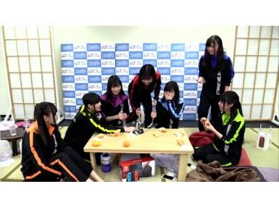 『ファミ通presents WUGちゃんねる!』配信風景