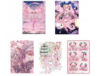 キャラアニは「弘前さくらまつり」の公式応援キャラクターに就任した「桜ミク」のキャラクターグッズを「弘前さ...