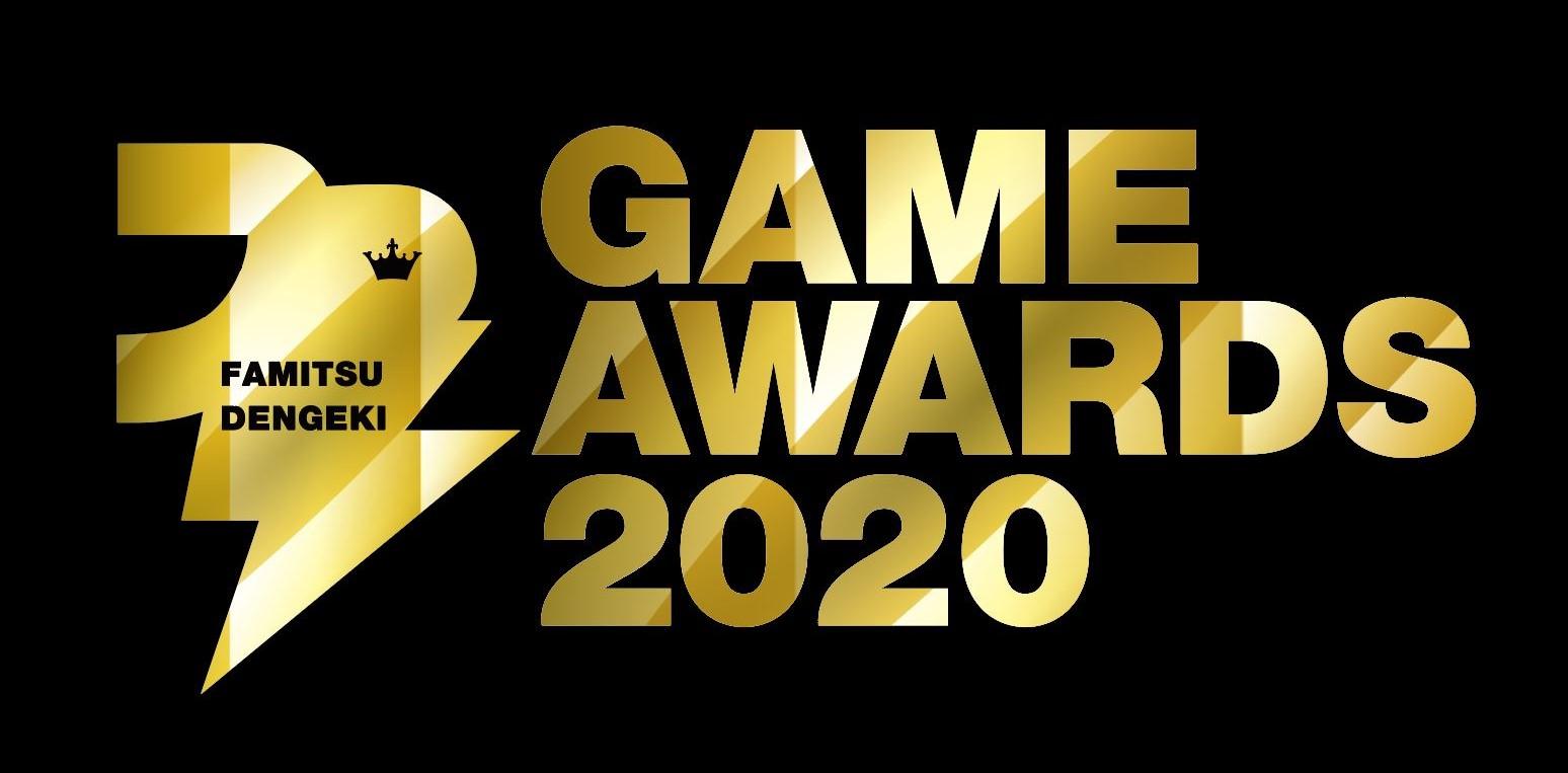 """「ファミ通・電撃ゲームアワード2020」受賞作品発表! """"Game of The Year""""は「あつまれ どうぶつの森」。"""