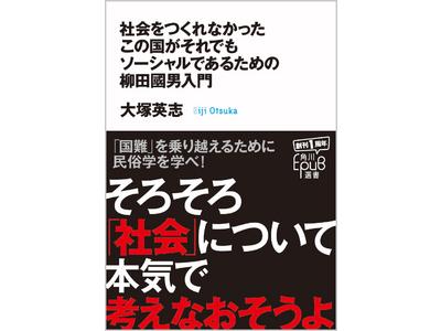 ニュースリリース | 角川書店 | ...