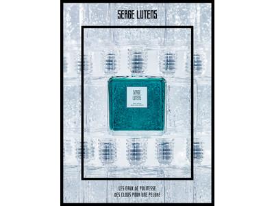 セルジュ・ルタンスより、エメラルドグリーンが目に鮮やかなコレクションポリテス新香調とトラベルディスカバリーセットが2月21日新発売。セルジュ・ルタンス 銀座では2月1日先行発売。