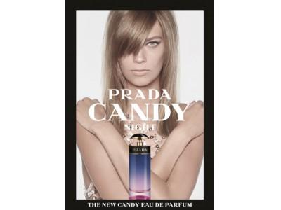 プラダ キャンディ シリーズからワイルドで自由、そしてエレガントで洗練された「キャンディ ナイト」発売!