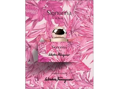 サルヴァトーレ フェラガモの2019春夏コレクションにインスパイアされた、「シニョリーナ イン フィオーレ オーデトワレ ファッションエディション2019」発売