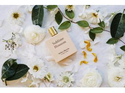 英国メゾンフレグランスブランド「ミラー ハリス」より、「カラーコレクション」に2種類の新しい香り登場