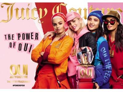 ロサンゼルスの象徴的なファッションブランドである「ジューシー クチュール フレグランス」より、新作フレグランス「ウィ オーデパルファム」誕生