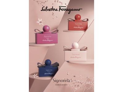 サルヴァトーレ フェラガモより、「シニョリーナ ファッション カプセルコレクション」限定発売