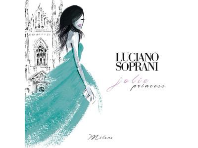 イタリア ブランド「ルチアーノ ソプラーニ」より、「ジョリー プリンセス オーデパルファム」新登場