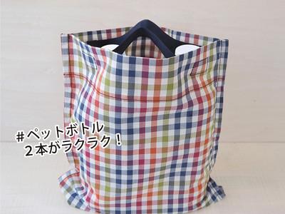 メイドインジャパンの新商品!『#ハンカチエコバッグ』
