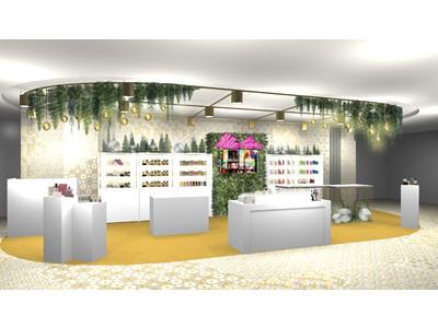 英国メゾンフレグランスブランド「ミラー ハリス」がニュウマン横浜にポップアップストアをオープン