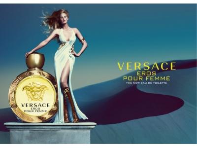 ヴェルサーチの究極のパワーと誘惑的な香り「エロス フェム オーデトワレ」が発売!