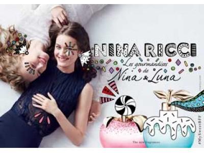 ニナ リッチから甘い永遠の友情を象徴した限定品「グルマンダイズ ドゥ ニナ オーデトワレ」と「グルマンダイズ ドゥ ルナ オーデトワレ」発売