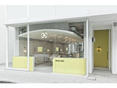 日本で唯一、予約のとれない有名イタリアンのドルチェが楽しめる!3億円のジュエリーが試せる「HELICAL CHORD JEWELRY & CAFE」「Giovanni」コラボドルチェを期間限定提供開始