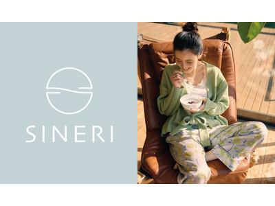 """【#未来をつくる今のわたし】ライフスタイルブランド『SINERI(シーナリィ)』誕生。""""UP TO ME"""" わたしに寄り添うラウンジウェアを販売開始。"""