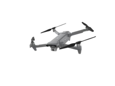 FIMIから、X8SE 2020バージョンカメラドローン「グレー」新発売