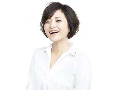 レディースファッションウィッグブランド「ジュリア・オージェ」新キャラクターに三田寛子さんを起用!
