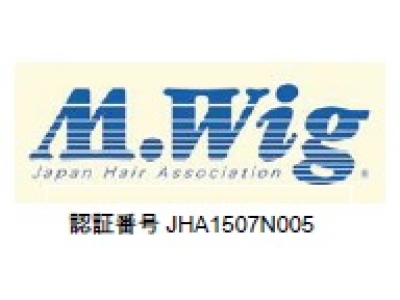 アートネイチャー、「第14回日本臨床腫瘍学会学術総会 付設展示会」にブース出展  医療用ウィッグ『ANCS(アンクス)』を展示