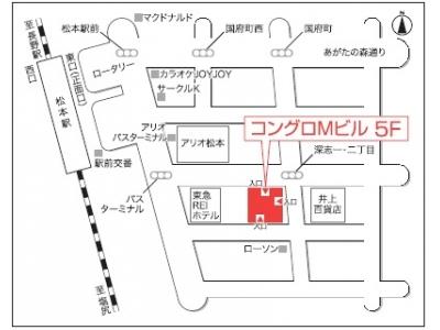 アートネイチャー 松本店 レディースアートネイチャー 松本サロン 7月22日(金) 移転リニューアルオープン!