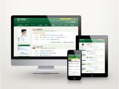 マンションISP国内シェアNo.1(※1)のつなぐネットコミュニケーションズ 、管理組合業務支援Webツール「Mcloud」の利用者向けに、オンライン理事会の新機能を期間限定で無料提供(※2)