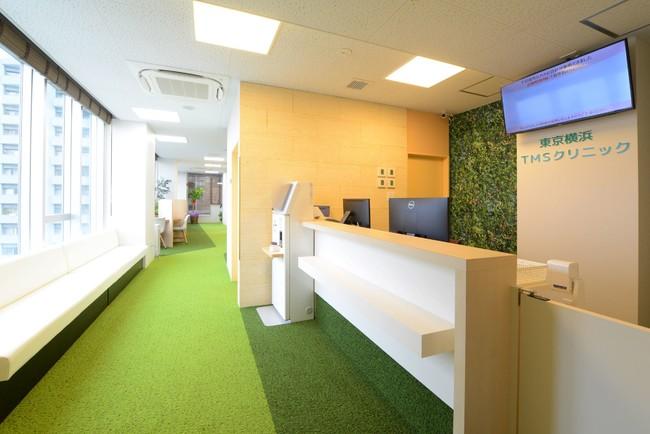 「東京横浜TMSクリニック」、うつ病の新たな治療法「rTMS治療」の提供を開始