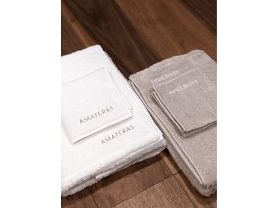 ライフスタイルブランド「AMATERAS」ジャパンクオリティを誇る今治タオルのオリジナル商品を発表