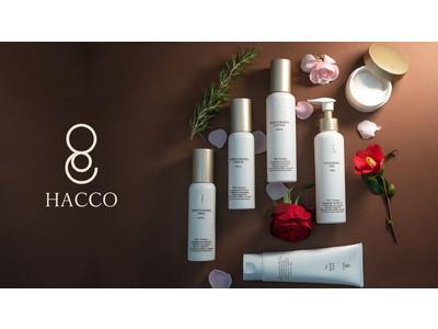 伝統の技と先端技術から誕生した東急ハンズオリジナル発酵スキンケアブランド『HACCO』新発売