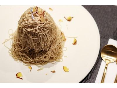 滋賀県長浜市に極上モンブランが食べられる和栗専門店がオープン|京都の有名店「和栗専門ー紗織ー」が関西圏で初のプロデュース