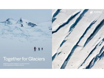 """グローバルショートムービー""""Together For Glaciers ~氷河のある世界のために~""""をリリース。氷河と向き合ってきた3人が3つの視座から語る今までとこれから"""