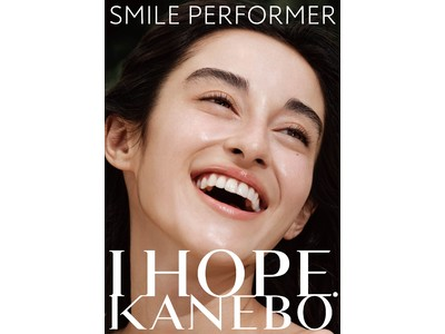 """「KANEBO」新しい日常を照らす""""希望""""を発信 笑顔を呼び覚ますようなシートマスク『カネボウ スマイル パフォーマー』を発売"""