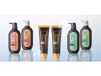 花王、ヘアケア事業主力ブランド「エッセンシャル」から「Essential THE BEAUTY 髪のキメ美容シリーズ」誕生