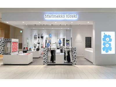 ルクア大阪に世界初の「マリメッコ キオスキ ストア」がオープン