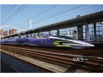 新幹線:エヴァンゲリオン プロジェクト ~JR西日本×阪急交通社 共同企画~ 「500 TYPE EVA」車両 運行終了記念 最後の完全貸切ツアーを発売します。