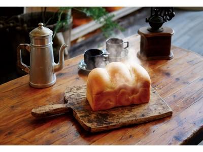 新しい概念を取り入れ #食パンをもっと多様に 日本初!スチーム生食パン専門店「STEAM BREAD EBISU(スチームブレッド エビス)」2021年2月10日(水)オープン※