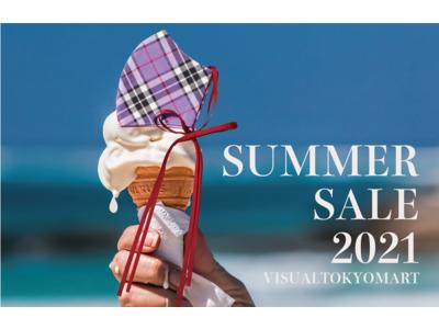 夏のマスク、大セール開催中!全品25% - 50%OFFのお求めやすい価格になりました!