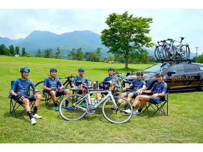 プロサイクリストによる阿蘇くじゅう国立公園でのサイクリング&グランピングガイドツアーを開催!