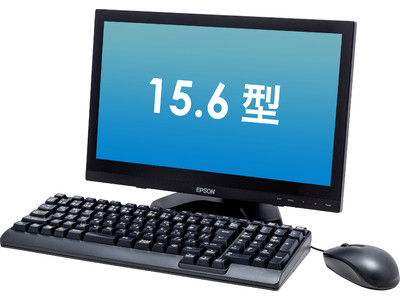 店舗や企業の受付・発券端末にちょうどいい『15.6型タッチ液晶一体型PC』にマイクロサイズのPC「Endeavor ST50」を組み合わせたモデルが登場