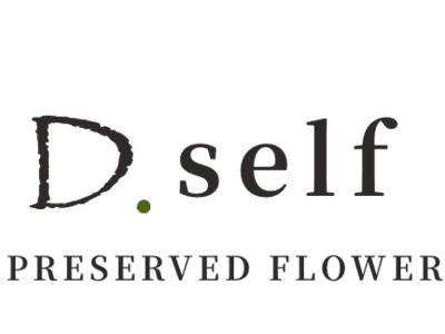 """プリザーブドフラワーによる定額制サービス""""枯れないお花のセルフキットD-self"""""""