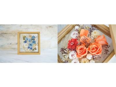 プリザーブドフラワーブランド「DANTE」より新商品「Anniversary Flower」を販売開始