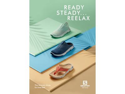 科学的根拠に基づく機能で確かな効果が期待できるリカバリー&リラックスサンダル第5世代「REELAX コレクション」発売開始!