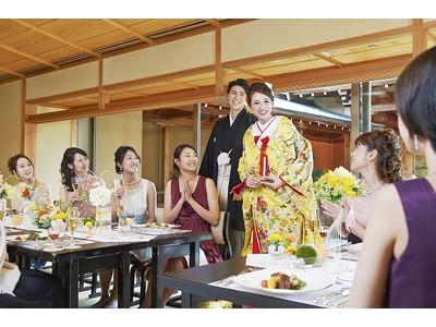 【道後温泉・大和屋本店】Withコロナ時代に理想の結婚式を!安心・安全で自由度が高い「二部制プライベートウェディング」を提案