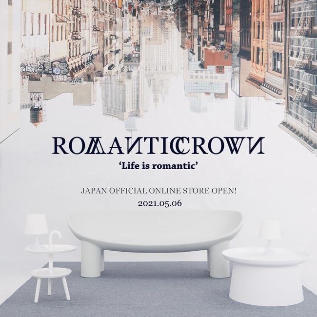 韓国発,人気ストリートカジュアルブランド「ROMANTIC CROWN/ロマンティッククラウン」が日本公式オンラインストアをOPEN。