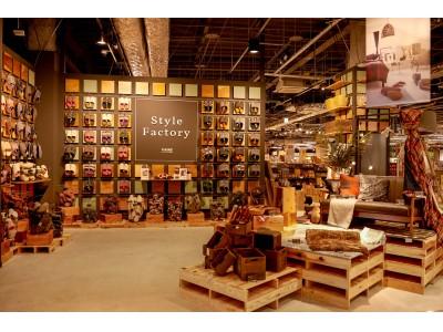 カインズの都市型新店舗が「テラッセ納屋橋」内に  「Style Factoryテラッセ納屋橋店」9月29日(金)オープン