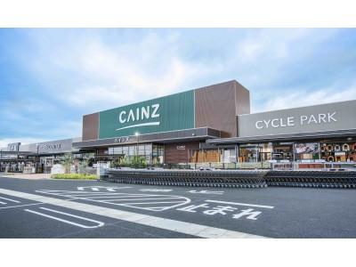 魅力溢れる宇土市から、くらしのヒントやアイデアを発信する場を目指す    熊本初出店!カインズ熊本宇土店10月25日オープン